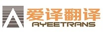 Beijing Ayee Translation Co., Ltd